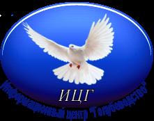 Информационный центр Голубеводство