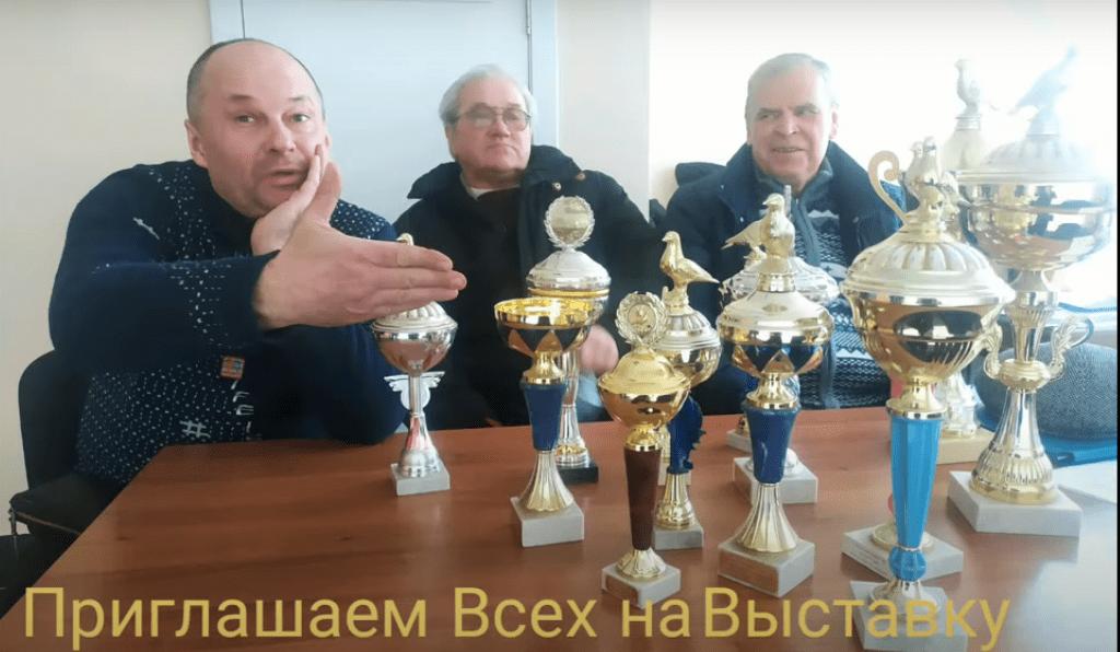 """Выставка голубей """"ДОНЕЦКОЙ СЕЛЕКЦИИ"""""""