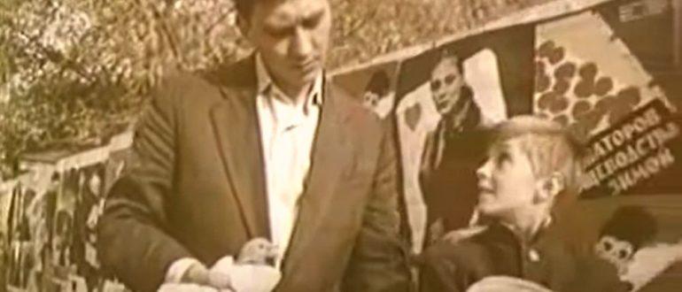 Мальчик и голубь 1961